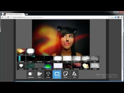 как добавить красивые рамки в онлайн фотошопе
