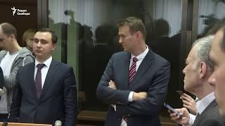 Российский суд обязал Навального удалить фильм «Он вам не Димон»