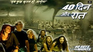 vuclip 40 Days & 40 Night - Full Hollywood Dubbed Hindi Thriller Disaster Film - HD Latest Movie 2015