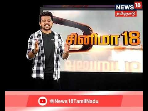 | Suriya vs Prabhas | VJ Mubashir| News 18 | Cinema 18