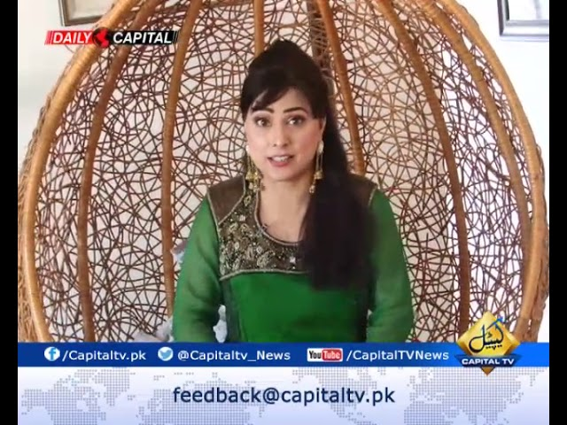 Capital TV| Haseen Zindagi Promo