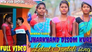 JHARKHAND DISAM KURI // SOHRAI SONG // NEW SANTALI VIDEO 2020 // FULL #VIDEO / NEW SOHRAI SONG 2020