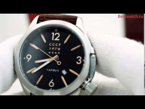 Часы Смерш Спецназ, краткий обзор - YouTube
