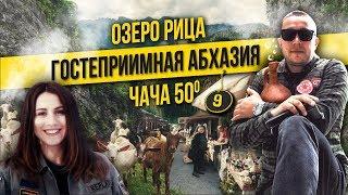 видео В Абхазию на машине 2017, советы бывалых туристов