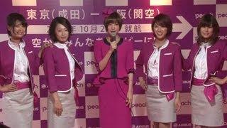 日本最大級のファッション&イベント「ガールズアワード2013 AUTUMN/WINTER」が9月28日、国立代々木競技場(東京都渋谷区)で開かれた。「ガールズアワード」はフジ ...