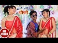 HD VIDEO - टूट जाई चौकी - Chanchal Guddu - New Bhojpuri Dj Video Songs 2018