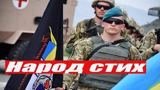 Донбасс последние новости Украины сегодня самые свежие новости