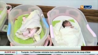 وزارة الصحة تفتح تحقيق حول وفاة رضيعين بعد تلقيهما للقاح بعيادة خاصة بالرويبة