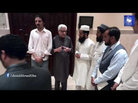 A session with scholars, teachers and thinkers in Islamabad   Javed Ahmad Ghamidi
