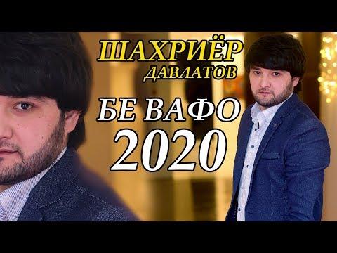 Шахриёр Давлатов - Бевафо ёрам 2020 | Shahriyor Davlatov - Bevafo Yoram 2020