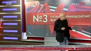 Ганапольский о том, что должна сделать Украина, чтоб ушел Путин
