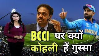 भारत साउथ अफ्रीका दुसरे टी 20 मैच में, भड़क गए कप्तान विराट कोहली, रोहित शर्मा और धोनी को अच्छी ख़बर