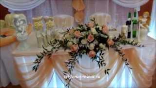 персиковая свадьба Станислава и Дарьи