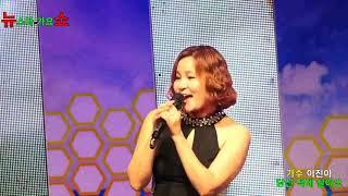 가수 이진아 (당신 덕에 살아요) 뉴스타 가요쇼