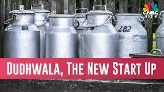What Is The Story Behind Doodhwala, The New Start Up In Bangalore
