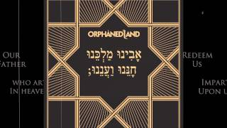 ORPHANED LAND - Our Own Messiah (Lyric Video)