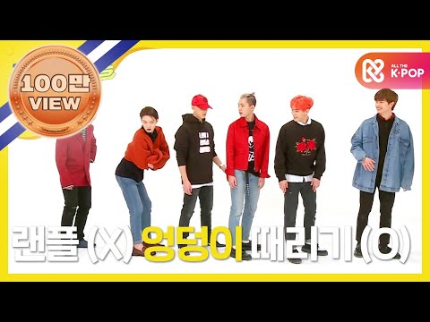 (Weekly Idol EP.276)BTOB Random Play Dance FULL Ver.