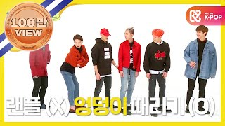 weekly-idol-ep-276btob-random-play-dance-full-ver-