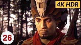 Honor The Fallen & Heap of Trouble. Ep.26 - Horizon Zero Dawn [4K HDR]
