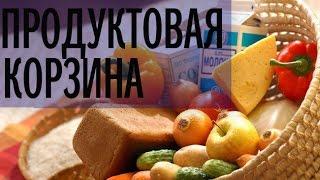 видео Продукты для правильного питания