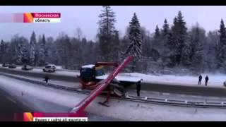 Літак аварійно приземлився на Ярославське шосе
