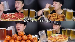 ASMR MUKBANG 시원한 맥주먹방 원샷 모음집! …