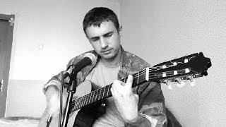 Закрою двери - лирическая песня под гитару !!!