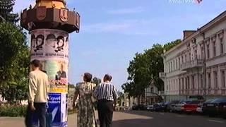 Роман Карцев. Родился я в Одессе 1 серия