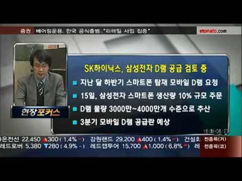 [News] FNC is in preparation for the IPO and listed their company in stock exchange
