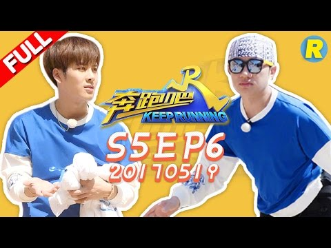 【ENG SUB FULL】Keep Running EP.6 20170519 [ ZhejiangTV HD1080P ]
