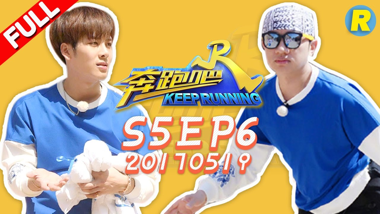 【ENG SUB FULL】Keep Running EP 6 20170519 [ ZhejiangTV HD1080P ]