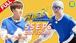 Video 【ENG SUB FULL】Keep Running EP.6 20170519 [ ZhejiangTV HD1080P ] download MP3, 3GP, MP4, WEBM, AVI, FLV Desember 2017