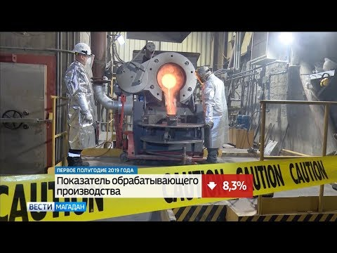 В 6 раз выше общероссийского индекс промышленного производства на Колыме