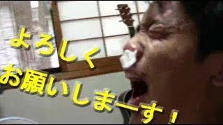 チャンキチビデオ→http://ckv.jugem.jp/ 動画ブログ http://www.youtube...
