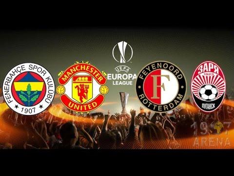 Футбол Европа Лига -