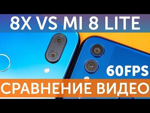 Сравнение камер Honor 8X vs Xiaomi Mi 8 Lite 1080P 30-60 FPS видео
