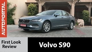 2016 Volvo S90 First Look Review - Autoportal