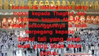 AYATUL KURSI (ZIYAD PATEL SONG).wmv