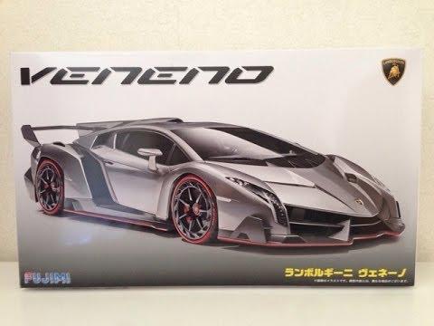 【車のプラモデル製作】フジミ ランボルギーニ ヴェネーノpart 1 FUJIMI Lamborghini Veneno part1