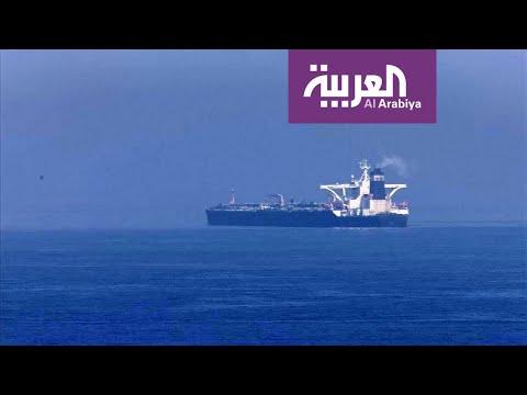 ناقلة النفط الإيرانية في طريقها إلى جزيرة -كالاماتا- اليونانية  - نشر قبل 4 ساعة