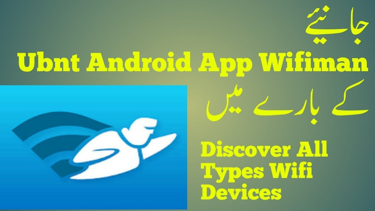 Ubnt Android App Wifiman(Discovery Tool) Urdu/Hindi