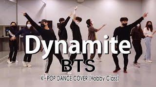[회원영상] BTS (방탄소년단) 'Dynami…