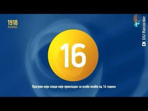 RTV 1 - Upozorenje Za Godišnju Dob (16)
