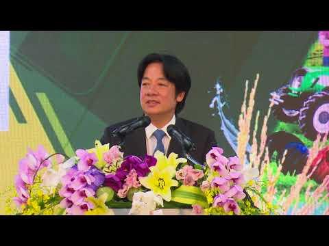 2018年9月8日行政院長賴清德出席「全國農業會議」閉幕典禮