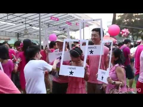 《Pink Dot TW》異同靠近點 野餐粉紅點 (Pink Dot說明影片)