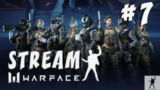 WARFACE | ИГРА С ПОДПИСЧИКАМИ #7 | ВАРФЕЙС СТРИМ | WARFACE STREAM | СЕРВЕР АЛЬФА