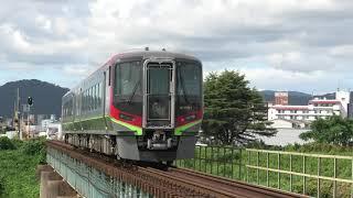 【大爆走!】JR四国 2700系 特急うずしお8号 春日川橋梁にて
