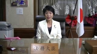 2014年をふり返って―衆議院議員 上川陽子
