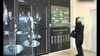 Интерактивная наружная реклама(Компания