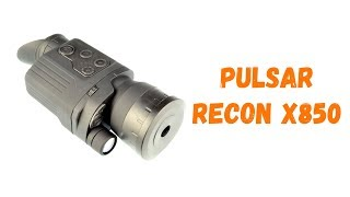 Розпакування цифрового монокуляра Pulsar Recon X850